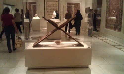A Visit To The Met: Art of the Arab Lands, Turkey, Iran, Central Asia, and Later South Asia 4